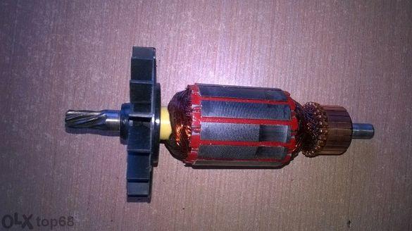 Ротор за перфоратор Bosch gbh 2-28