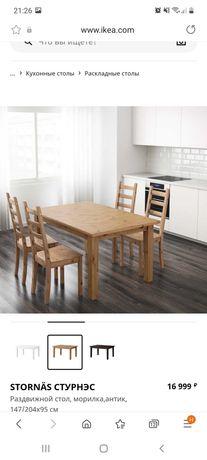 Раздвижной стол из массива сосны