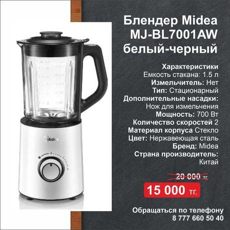 Блендер Midea MJ-BL7001AW