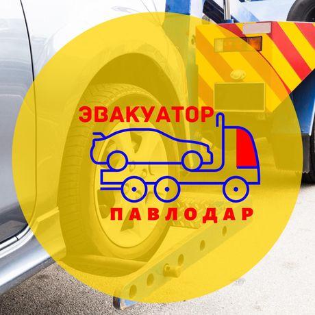 Эвакуатор автовоз