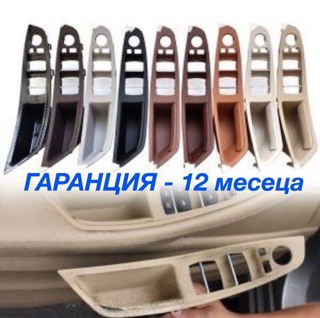 Панел конзола дръжка БМВ 5 Ф10 Ф11 BMW F10 F11 подлакътник бутон капак