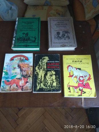 страхотни книги
