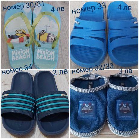 Детски джапанки и домашни чехли