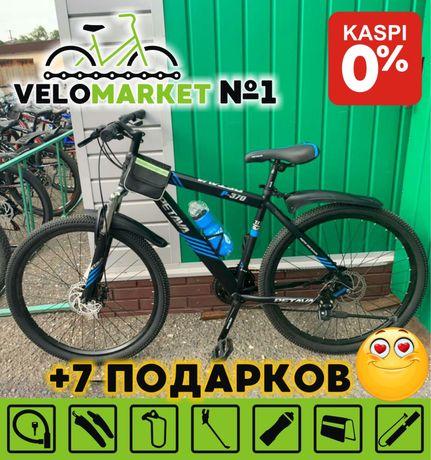 Качественный велосипед на больших колёсах! Kaspi  Рассрочка!