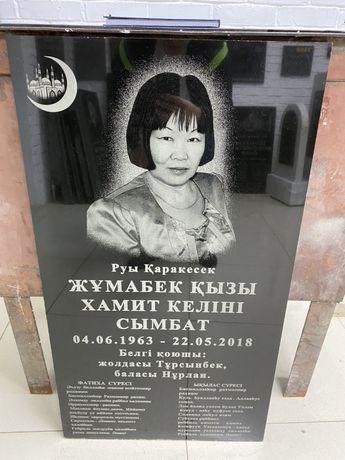 Кулпытастар Памятники Айшыктар Полумесяцы Колпаки