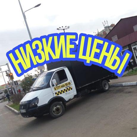 Газель перевозка по часовой, по районам, Казахстану..