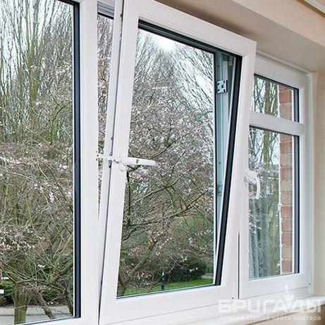 Пластиковый Окна Двери Витражи на заказ.