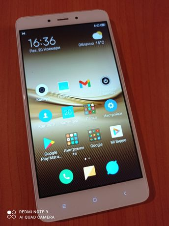 Xiaomi Redmi Note4x 4GB, 64GB Gold