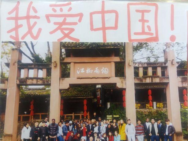 Китайский язык с нуля! Подготовка к HSK! Первый урок-бесплатный!