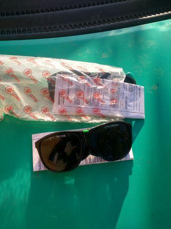 Vind ochelari de protecție pentru Autogen Brenner