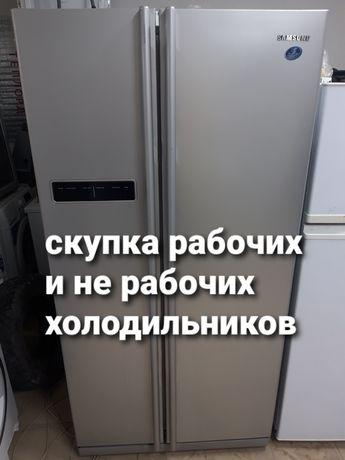 Холодильник Samsung, LG..