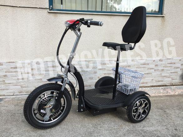 НОВО ! ! ! Нова -Електрическа триколка TS-200 2021г.