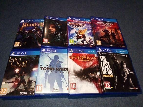 Игри за PS4 използвани и нови
