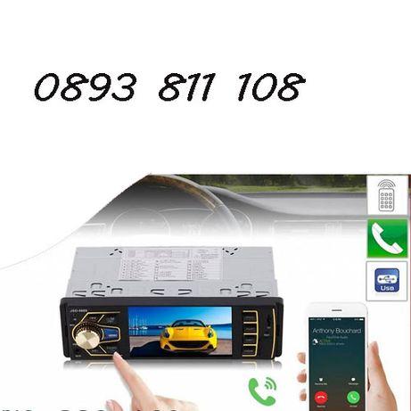 +КАМЕРА DVD Pioneer Мултимедиа за кола 1-din Mp3 / Mp4 / Mp5 Car Playe