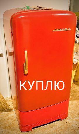 Старый советский холодильник