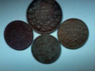 Монети лот 1 и 2лв 1925г