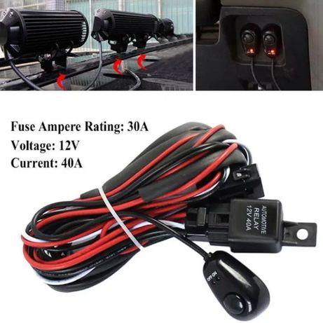 3.5М Комплект Кабели за LED BAR с 12V Реле и Бутон за ВКЛ/ИЗКЛ