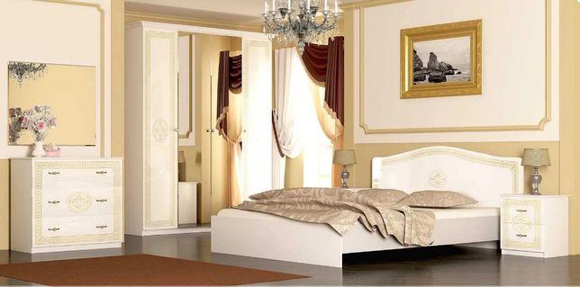 Спальный Гарнитур Грация!Мебель Склад Самые Низкие Цены В Алматы У Нас
