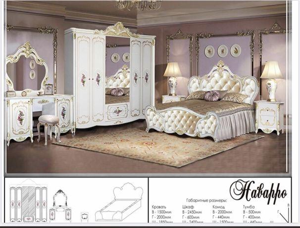 Мебель кухонный шкаф спальни диван