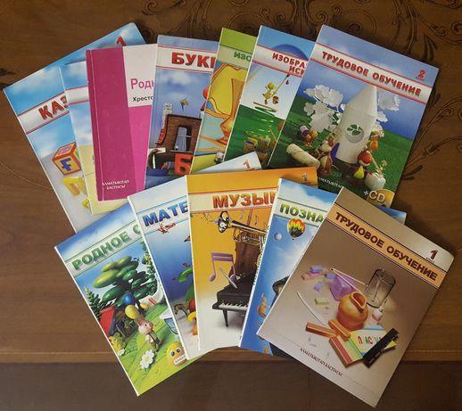 Учебники 1класс, АлматыКитап.