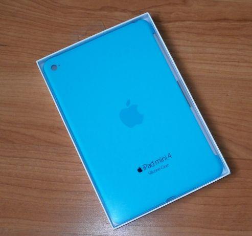 Apple Silicone Case Blue MLD32ZMA - Carcasa de protectie iPad mini 4