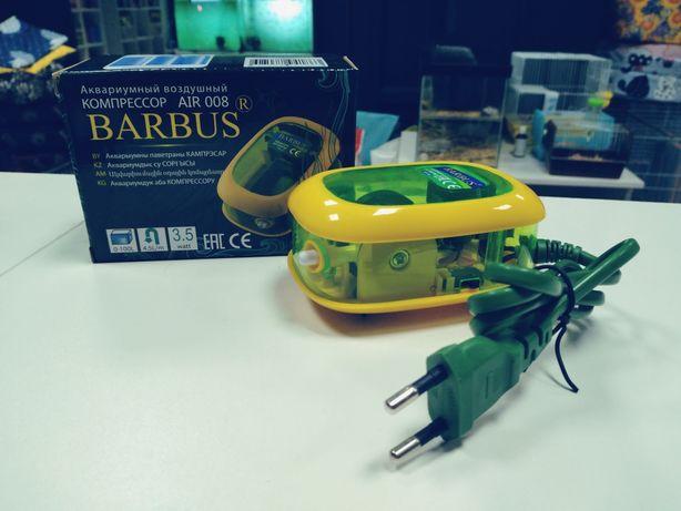 компрессор аквариумный воздушный  008 BARBUS