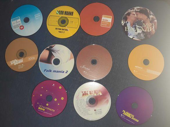 MР3  дискове с музика за 20 лв