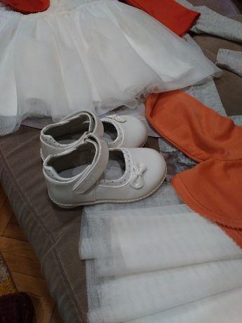 Болера за рокли и официални обувки