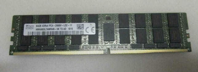 Серверная ОЗУ DDR4 8/16/32/64Gb