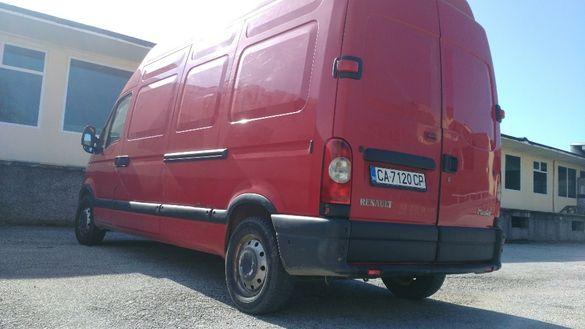 Транспортни услуги с Бус. Товарни превози за София и страната.