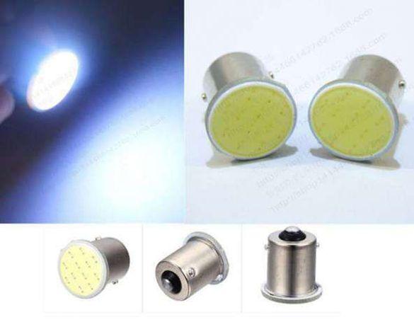 LED COB Диодни Авто Крушки.За задна светлина,Стоп светлина, Габарит