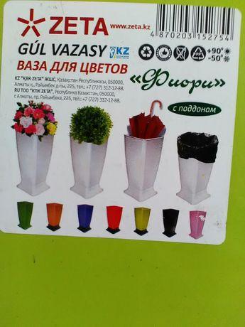 Ваза напольная для цветов/ зонтов