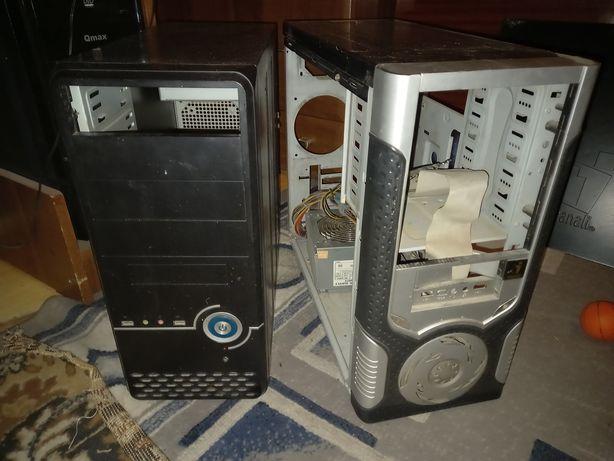 Кейс для компьютера, два за 1500