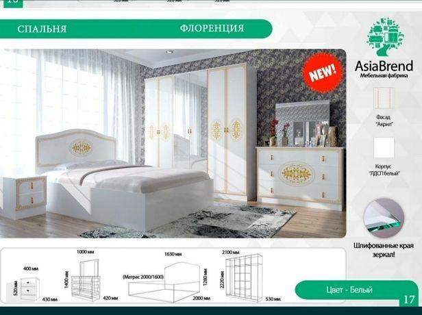 """Спальный гарнитур """"Флоренция"""" 6 дв мебель со склада самые низкие цены"""