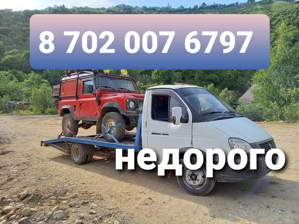 Эвакуатор Алматы недорого