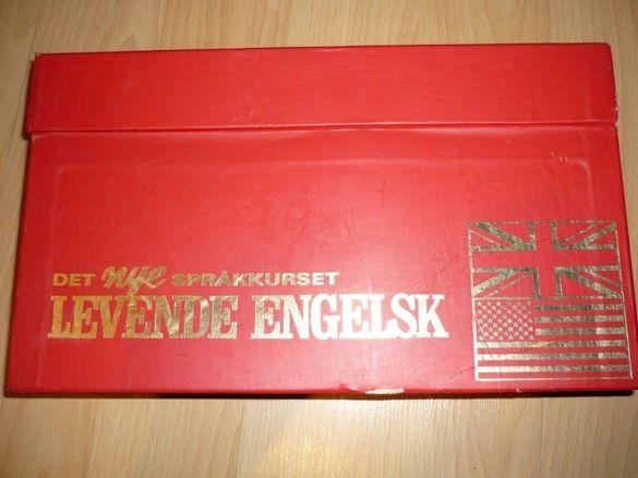 Уникален курс по английски / американски английски - Пълна колекция
