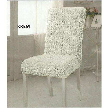 Калъф за стол/Еластични Кълъфи за столове