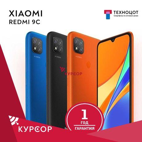 КУРСОР Redmi 9C ,32/64 Гб,NFC,5000 мАч, Назарбаева 161/Муканова 53
