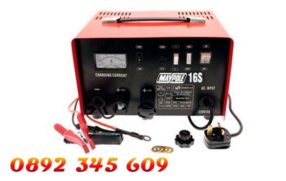 32А мощно Зарядно устройство за акумулатор за кола / камион / автомоби