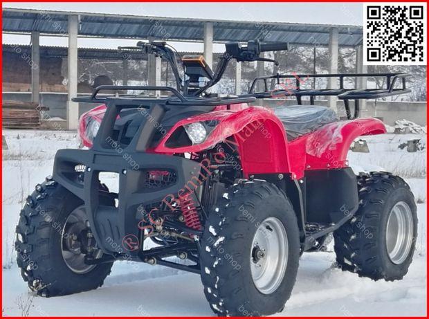ATV Bemi 200CVT Full Automatic R10 PRO Tuning 2021