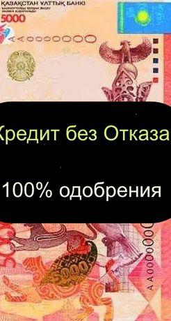 Bыдaю дeньги наличными и на карту в Казаxстaне