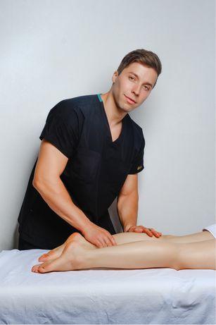 Услуги лечебного и косметического массажа, выезд на дом