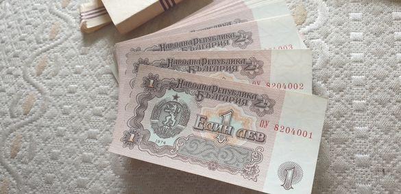 Банкнота промоция