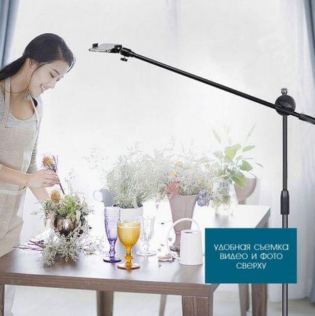 Кольцевая лампа+ штатив настольный-напольный для съемки сверху с лампо