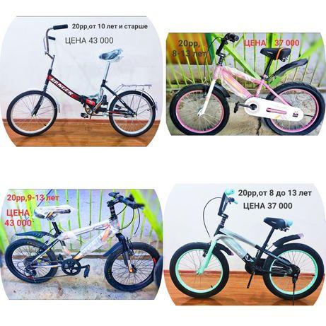 велосипеды продам,новые!