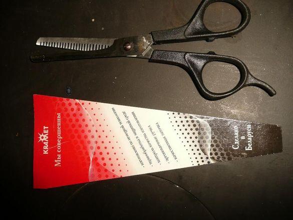 Ножица филажна производство Беларус