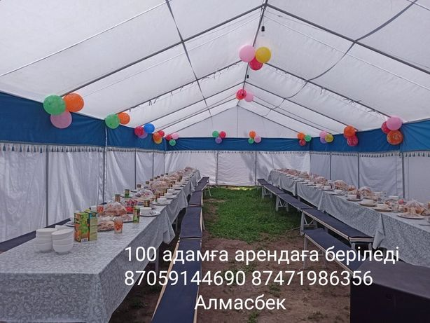 Аренда палатка