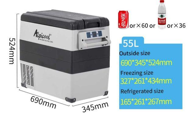 Автохолодильник мини авто холодильник 55л в салон машины автомобиль