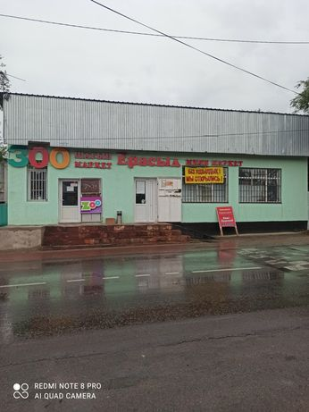 Продам магазин с двумя отделами продаж