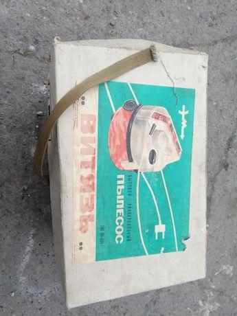 Aspirator vintage/anii 50-60/in cutie cu toate accesoriile/